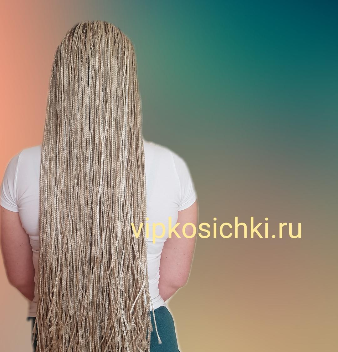 20200213_185933.jpg